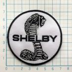 ショッピングワッペン シェルビー コブラ SHELBY COBRA 白 丸型【のりもの ワッペン 刺繍 アイロンワッペン】