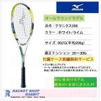 テクニクス200 ミズノ ソフトテニスラケット 初心者向け エントリーモデル ホワイト ライム