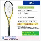 テクニクス200 ミズノ ソフトテニスラケット 初心者向け エントリーモデル イエロー