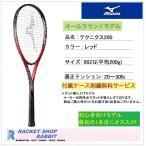 テクニクス200 ミズノ ソフトテニスラケット 初心者向け エントリーモデル レッド