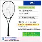 テクニクス200 ミズノ ソフトテニスラケット 初心者向け エントリーモデル ライム