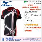 72MA7004 ミズノ ゲームシャツ 日本ユニシスモデル 黒