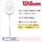 ウィルソン フィアースCX6000EXZONE FIERCECX6000 EX ZONE バドミントンラケット