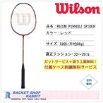 ウィルソン レコンPX9900J SPIDER RECON PX9900J SPIDER バドミントンラケット