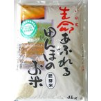 【新米入荷】【30年度産】百姓一揆の自然米 こだわり農法栽培米 新潟産コシヒカリ 農薬不使用 5kg