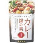 冨貴 カレー鍋の素 240g