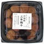 小田原産の梅を3年以上樽で熟成させた完熟梅干し。3年ものなので、まろやかな味わいです。<塩分約18%...