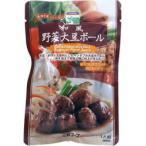 【ケース販売】三育 和風野菜大豆ボール 100g×15個