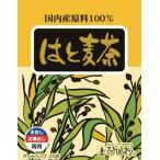 はと麦茶TB 160g(8g×20袋)