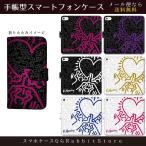 送料無料 iphone 7 6 6s 5 5s 5c plus xperia galaxy 手帳 カバー ケースキースヘリングKeithHaring可愛いシンプルピンク白紫青へリング