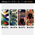 送料無料 iphone 7 6 6s 5 5s 5c plus xperia galaxy カバー ケース Beatles ビートルズ カブトムシ 歩道橋 国旗 アメリカ イギリス ユニオンジャック
