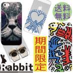 送料無料 iphone 7 6 6s 5 5s 5c plus xperia galaxy 手帳 カバー ケースS4キースヘリングKeithHaringサングラス猫パグpug