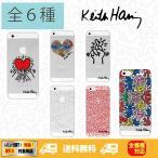 送料無料 iphone 7 6 6s 5 5s 5c plus xperia galaxy カバー ケース キースヘリング keith haring クリアケース 6type