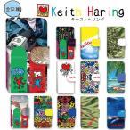 送料無料 キースヘリング iphone 7 6 6s 5 5s 5c plus xperia galaxy 手帳 カバー ケース ハワイ