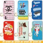 Yahoo!RabbitStoreスマホケース 手帳型 iphone8 iphoneXケース xperia galaxy カバー ケース パロディ ゲーム お菓子 ニャネル 猫