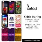 送料無料 iphone 7 6 6s 5 5s 5c plus xperia galaxy 手帳 カバー ケースキースヘリングKeithHaring国旗カモフラ迷彩ニューヨークサイケ北欧
