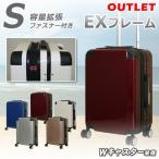 雅虎商城 - アウトレット在庫処分 スーツケース 小型 フレーム 容量拡張ファスナー付き ダイヤルロック キャリーケース キャリーバッグ キャリーバック
