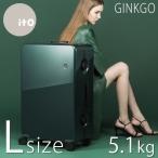 スーツケース 大型 L サイズ 高品質 軽量フレーム キャリーバッグ キャリーケース TSAロック搭載