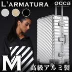 Larmatura Mサイズ 抗菌消毒済み 送料無料 一年保証 スーツケース 高級アルミニウムボディ トランク 中型 5~7日 キャリーケース