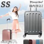 雅虎商城 - スーツケース 機内持ち込み 軽量 小型 SSサイズ TSAロック キャリーバッグ キャリーケース