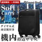 雅虎商城 - スーツケース ソフトタイプ 機内持ち込みサイズ キャリーケース 布製