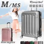 スーツケース 中型 M サイズ 超軽量 5〜7日程度 TSAロック キャリーバッグ キャリーケース