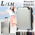 スーツケース セミ大型 LMサイズ 超軽量 TSAロック キャリーバッグ キャリーケース