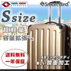 雅虎商城 - スーツケース 小型 Sサイズ 超軽量 1〜3日 TSAロック キャリーバッグ キャリーケース