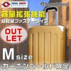 アウトレット スーツケース キャリーバッグ 中型 Mサイズ キャリーバック 人気超軽量 6262シリーズ