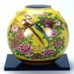 6号花瓶 三光鳥 |米寿 プレゼント 金婚式 陶器 還暦祝い 退職祝 結婚祝い 贈り物 ペア 夫婦 誕生日 プレゼント 古希 喜寿 祝い|