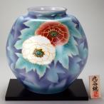 10号花瓶 紅白牡丹 |米寿 プレゼント 金婚式 陶器 還暦祝い 退職祝 結婚祝い 贈り物 ペア 夫婦 誕生日 プレゼント 古希 喜寿 祝い|