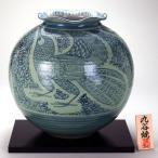 10号花瓶 鳥唐草 |米寿 プレゼント 金婚式 陶器 還暦祝い 退職祝 結婚祝い 贈り物 ペア 夫婦 誕生日 プレゼント 古希 喜寿 祝い|