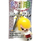 防災・防犯用笛 日本製ホイッスル☆ワンピースブロック サンジストラップ付き