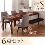 伸長式ダイニングテーブルセット 6点 〔テーブル幅135〜235cm+回転チェア×4脚+ベンチ×1脚〕 簡単 スライド伸縮テーブル