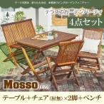 ガーデンテーブルセット 4点 4人用 折りたたみ式 〔テーブル幅120cm+チェア肘無2脚+ベンチ1脚〕 木製 チーク天然木