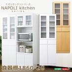 食器棚 キッチン収納 食器棚1860