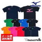 ソフトテニス ウェア Tシャツ ミズノ MIZUNO オリジナル限定カラー / 右胸 & 背中ミズノロゴ入 【スポーツウェア メンズ 半袖 テニス バドミントン ウェア】