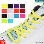 【メール便送料無料】ヨネックス YONEX オーバルシューレース・靴ひも AC570 硬式テニス 軟式テニス ソフトテニス バドミントン