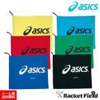 【メール便送料無料】アシックス シューズケース(TZS987)シューバッグ シューズ袋 ソフトテニス バドミントン ASICS