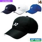 ヨネックス テニスアクセサリ・小物  メッシュキャップ/ユニセックス(40002)