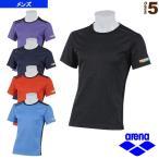 [アリーナ オールスポーツウェア(メンズ/ユニ)]Tシャツ(FIT style)/メンズ(ARF-7102)