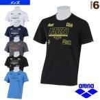 [アリーナ オールスポーツウェア(メンズ/ユニ)]Tシャツ/メンズ(ARF-7108)