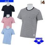 [アリーナ オールスポーツウェア(メンズ/ユニ)]ボーダーTシャツ/メンズ(ARF-7128)