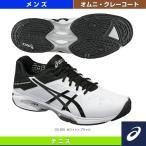 ショッピングテニス シューズ [アシックス テニスシューズ]GEL-SOLUTION SPEED 3 OC/ゲルソリューションスピード 3 OC/メンズ(TLL768)