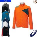 [アシックス オールスポーツウェア(メンズ/ユニ)]A77 トレーニングジャケット/メンズ(XAT715)