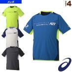 アシックス オールスポーツウェア(メンズ/ユニ) A77 HSピステ/メンズ(XAW722)