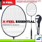 バボラ バドミントンラケット エックスフィール エッセンシャル/X-FEEL ESSENTIAL(BBF602233)