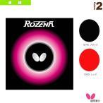 [バタフライ 卓球ラバー]ロゼナ/ROZENA(06020)