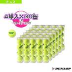 【ポイント10倍】[ダンロップ テニスボール]PRACTICE(プラクティス)『4球入×30缶』