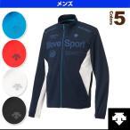 [デサント オールスポーツウェア(メンズ/ユニ)]ドライトランスファー トレーニングジャケット/メンズ(DAT-1653)